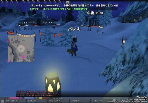 mabinogi_2010_12_31_032.jpg