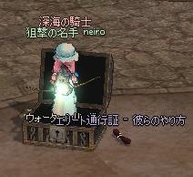 mabinogi_2011_01_03_006.jpg