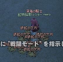 mabinogi_2011_01_04_002.jpg