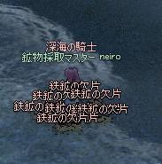 mabinogi_2011_01_04_003.jpg