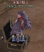 mabinogi_2011_01_04_005.jpg