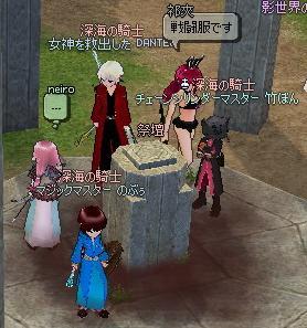 mabinogi_2011_01_04_010.jpg