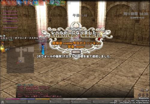 mabinogi_2011_01_04_014.jpg