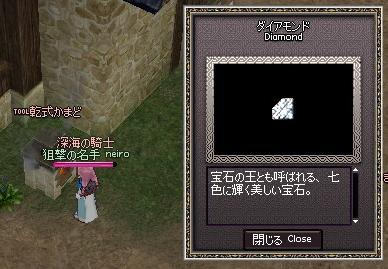 mabinogi_2011_01_05_009.jpg