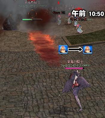 mabinogi_2011_01_06_007.jpg