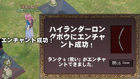 mabinogi_2011_01_06_014.jpg
