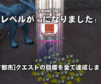 mabinogi_2011_01_09_006.jpg