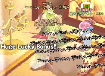 mabinogi_2011_01_09_011.jpg