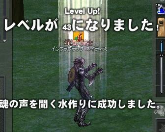mabinogi_2011_01_10_001.jpg
