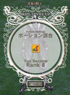 mabinogi_2011_01_10_002.jpg