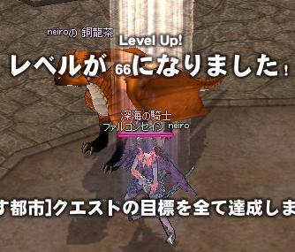 mabinogi_2011_01_10_017.jpg