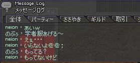 mabinogi_2011_01_11_001.jpg