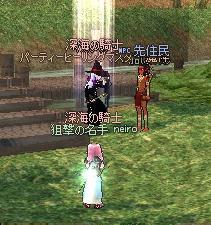 mabinogi_2011_01_11_004.jpg