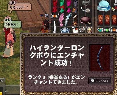 mabinogi_2011_01_11_016.jpg