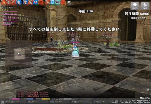 mabinogi_2011_01_11_021.jpg