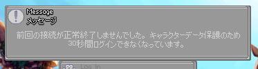 mabinogi_2011_01_11_022.jpg