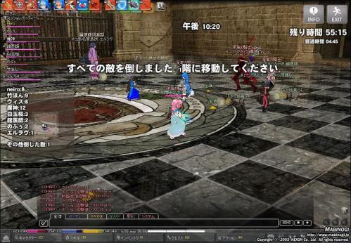 mabinogi_2011_01_11_034.jpg