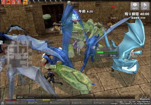 mabinogi_2011_01_11_036.jpg