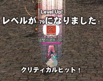 mabinogi_2011_01_13_001.jpg