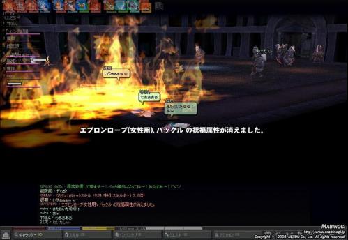 mabinogi_2011_01_14_014.jpg