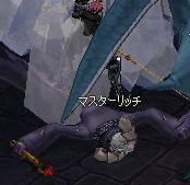 mabinogi_2011_01_14_016.jpg