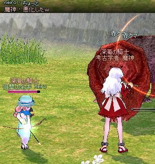 mabinogi_2011_01_14_023.jpg