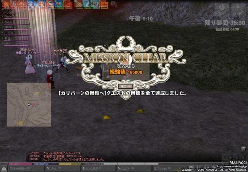 mabinogi_2011_01_15_007.jpg
