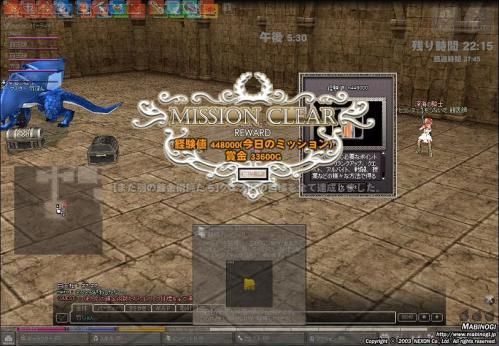 mabinogi_2011_01_15_010.jpg