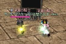 mabinogi_2011_01_15_015.jpg