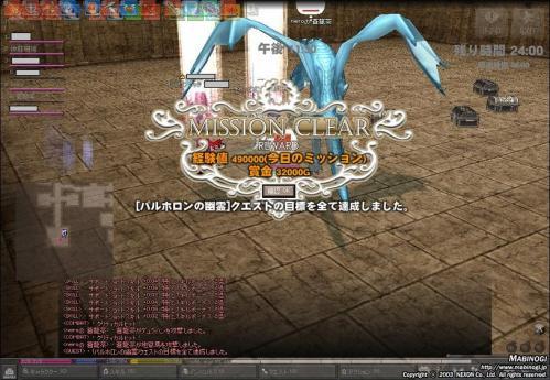 mabinogi_2011_01_16_003.jpg