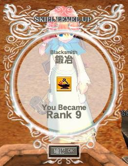mabinogi_2011_01_17_004.jpg