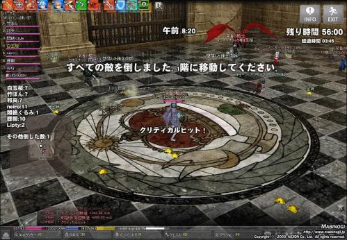 mabinogi_2011_01_17_015.jpg