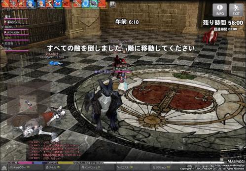 mabinogi_2011_01_18_007.jpg