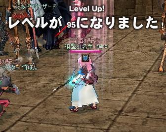 mabinogi_2011_01_18_008.jpg