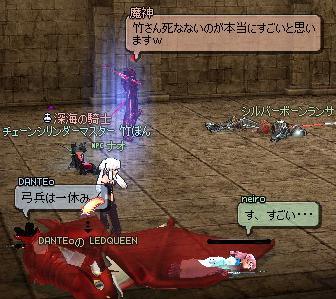 mabinogi_2011_01_18_012.jpg