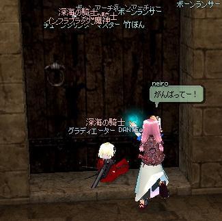 mabinogi_2011_01_18_013.jpg