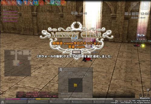 mabinogi_2011_01_18_017.jpg