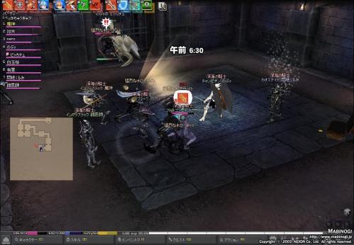 mabinogi_2011_01_19_009.jpg
