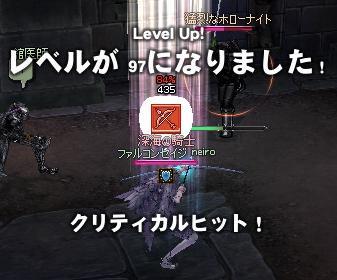 mabinogi_2011_01_19_010.jpg