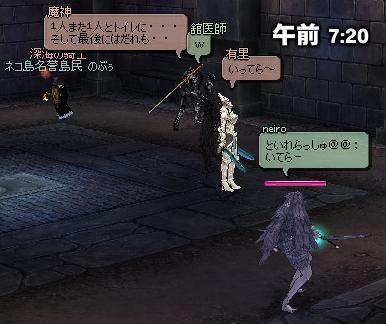mabinogi_2011_01_19_020.jpg