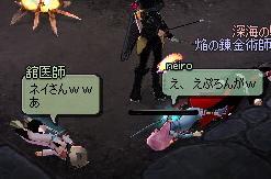 mabinogi_2011_01_19_022.jpg