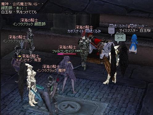 mabinogi_2011_01_19_024.jpg