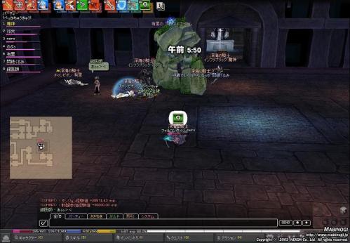 mabinogi_2011_01_19_035.jpg