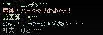 mabinogi_2011_01_19_043.jpg