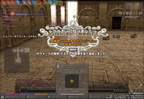 mabinogi_2011_01_20_010.jpg