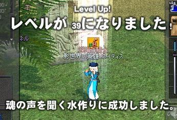 mabinogi_2011_01_24_001.jpg