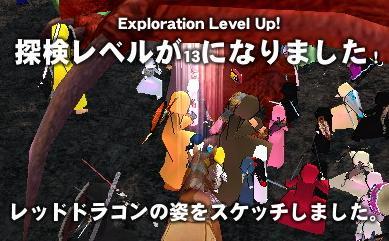 mabinogi_2011_01_24_004.jpg