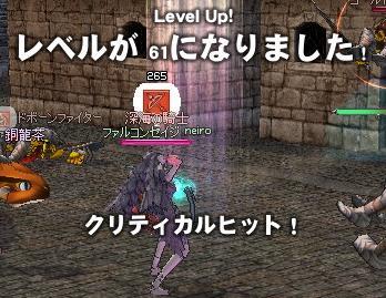 mabinogi_2011_01_24_011.jpg
