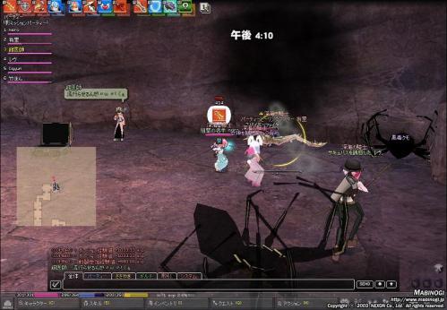mabinogi_2011_01_26_006.jpg