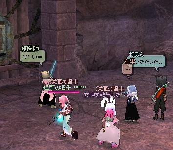 mabinogi_2011_01_26_011.jpg